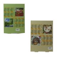 Календарь палатка стойка символ года Крысы 2020г КП-03,05