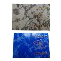 Обложка на паспорт Украина глянец