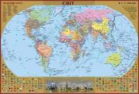 Политическая карта мира М1:1 54 000 000 бумага/ламинация