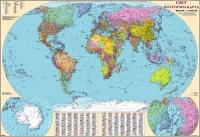 Политическая карта мира М1:32 000 000 настенная 110*77см укр картон/планки/ламин
