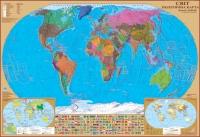 Мир политический М1:35 000 000 бумага/ламинация