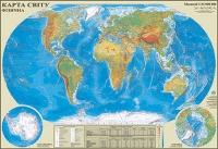 Карта мира .Физическая М1:35 000 000 настенная бумага/ламинация