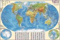 Карта мира. Общегеографическая М1:32 000 000 настенная 110*77см укр картон
