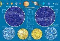 Звёздное небо карта настенная 65*45см укр картон
