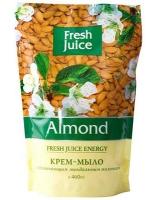 Мыло жидкое FRESH JUISE 460мл Almond дой-пак
