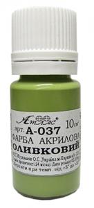 Краска акриловая оливковая 10мл А-037