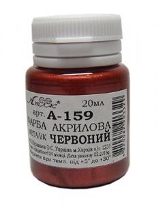 Краска акриловая металлик красная 20мл А-159