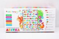 Плакат обучающий Абетка украинская музыкальная 49*23*4см KI-7031 7 toys