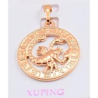 Кулон Знак Зодиака Скорпион золото 1-50 Куты Назар