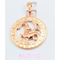 Кулон Знак Зодиака Овен золото 1-50-6 Куты Назар