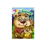 Книга А5 Три медведи укр 100250 Кредо