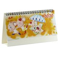 Календарь бумажный горка символ года Крысы 2020г 5-637 (6778)