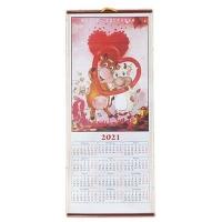 Календарь настенный символ года Крысы 2020г соломка 5-642 (6778)