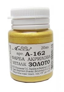 Краска акриловая металлик золото 20мл А-162