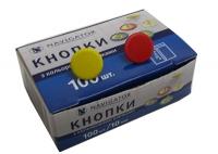 Кнопки цветные 100шт 75330-NV