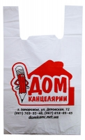 Пакет майка Дом Канцелярии 30*50 20мкр Экополимер