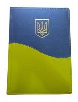 Ежедневник А5 недатированный деловой Украина линия белый В-301/1