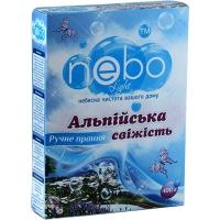 Порошок NEBO Light для руч.стирки Альпы 400г