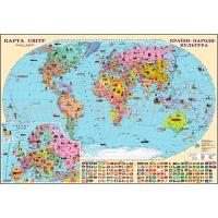 Карта мира. Страны. Народы. Культура М1:35 500 000 настенная 110*80см укр картон/ламинация