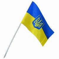 Флаг Украины с трезубцем на подставке полимерной