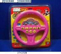 Руль музыкальный свет русские песни мелодии 19,5см 7039 7 toys