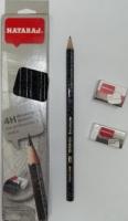 Карандаш чернографитный Nataraj Drawing 4H заостренный с ластиком и точилкой 201205001