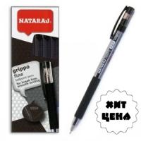 Ручка шариковая черная 0,7мм Nataraj Grippo 206503006