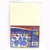 Фетр для творчества светло-серый 1.2мм Medium плотность 170GSM 170MHQ-040