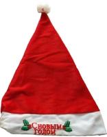 Новогодняя шапка С Новым Годом 90353-PN