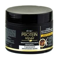 Бальзам маска Protein Repair глубокое восстановление 300мл (203)