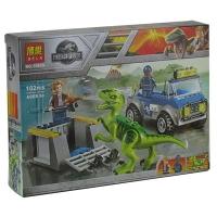 Конструктор Lego Динозавры 102дет 10919