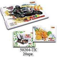 Альбом для рисования А4 20л на спирали 110г/м2 TIKI 50204-TК