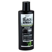 Пенка для умывания Black Clean 200мл  646