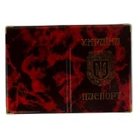 Обложка на паспорт мрамор красный 51-01-201/01-А