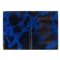 Обложка на паспорт мрамор синий 51-01-201/03-А
