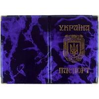 Обложка на паспорт мрамор фиолетовый 51-01-201/04-А