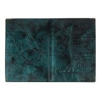 Обложка для паспорта Брилиант микс 107-01-WI-474/00-Б