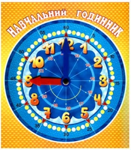 Тренажер Учебные часы 66289 Зирка