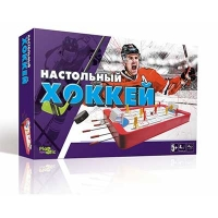 Настольная игра Хоккей H0001