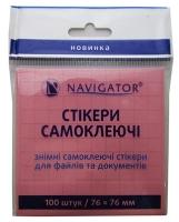 Стикер пастель пять цветов 100шт 76*76 мм 75 г/м2 76213-NV