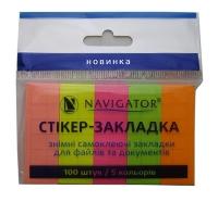 Стикер идентификатор Navigator 45*12мм 5цв неон 100шт 80г/м2 76211-NV