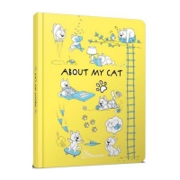Книга А5 Альбом для друзей: About my cat 1 укр желтый 9201
