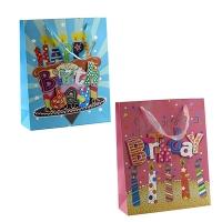Пакет подарочный Birthday 26*10*32см WB-304-3 6-413 (10331)