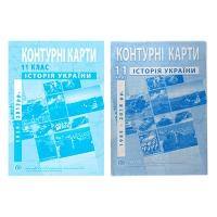 Контурная карта История Украины 11 класс