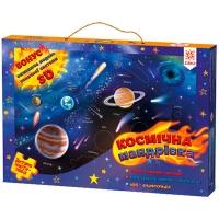 Пазлы Космическое путешествие по Солнечной системе 102300