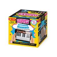 Оживающие карточки Виртуальное пианино 15184002У 3091