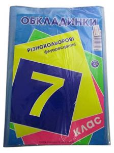 Обложки для книг 7 класс двойной рельеф шов 200мк 7шт+5тетр арт4.9