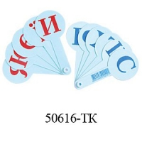 Веер буквы укр Tiki 50616-TК