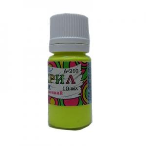 Краска акриловая флуоресцентная лимонная 10мл А-210