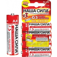 """Батарейка пальчик R6 солевая """"Наша сила"""" цена за шт   (4/60)"""
